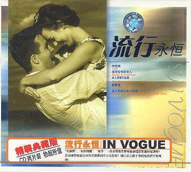 Zing Collection: Các Ca Khúc Nhạc Hoa Kinh Điển - Various Artists
