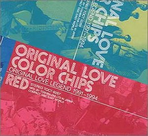 Color Chips - Original Love Legend 1991-1994 - Red - Original Love