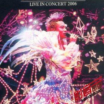 李克勤得心应手演唱会2006/ Hacken Lee Live In Concert 2006 (CD3) - Lý Khắc Cần