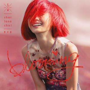 Blooming (Deluxe Version) - Thái Trác Nghiên