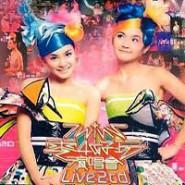 零4好玩演唱会 (Disc 1) / 04 Vui Chơi Live - Twins