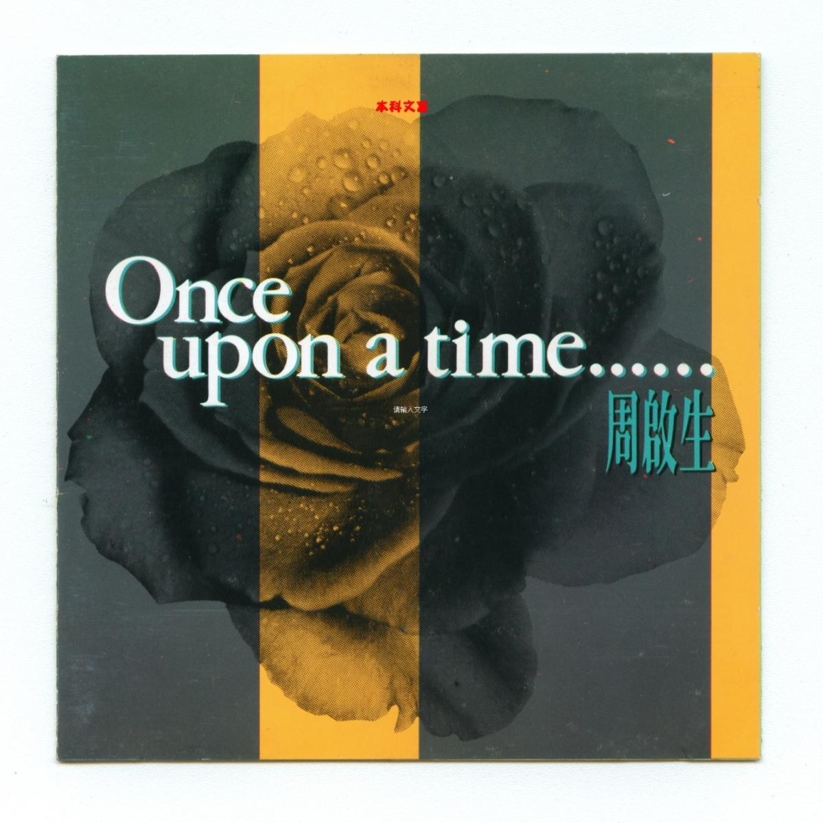 Once Upon A Time - Châu Khải Sinh