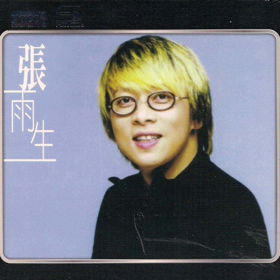 Chang Yu Sheng Greatest Hits - Trương Vũ Sinh