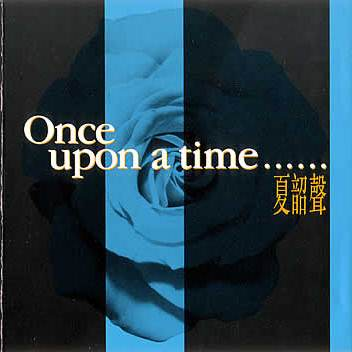 Once Upon A Time - Hạ Thiều Thanh