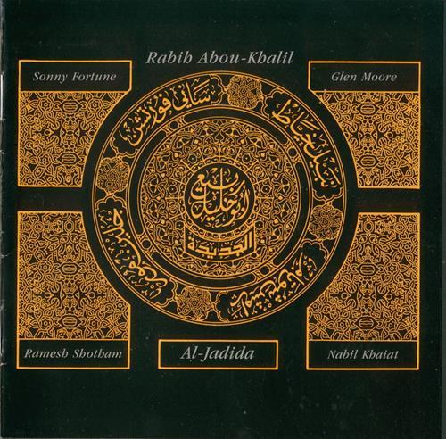 Al Jadida - Rabih Abou-Khalil