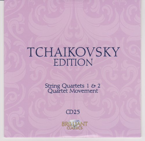 Tchaikovsky Edition CD 25 - Various Artists - London Symphony Orchestra