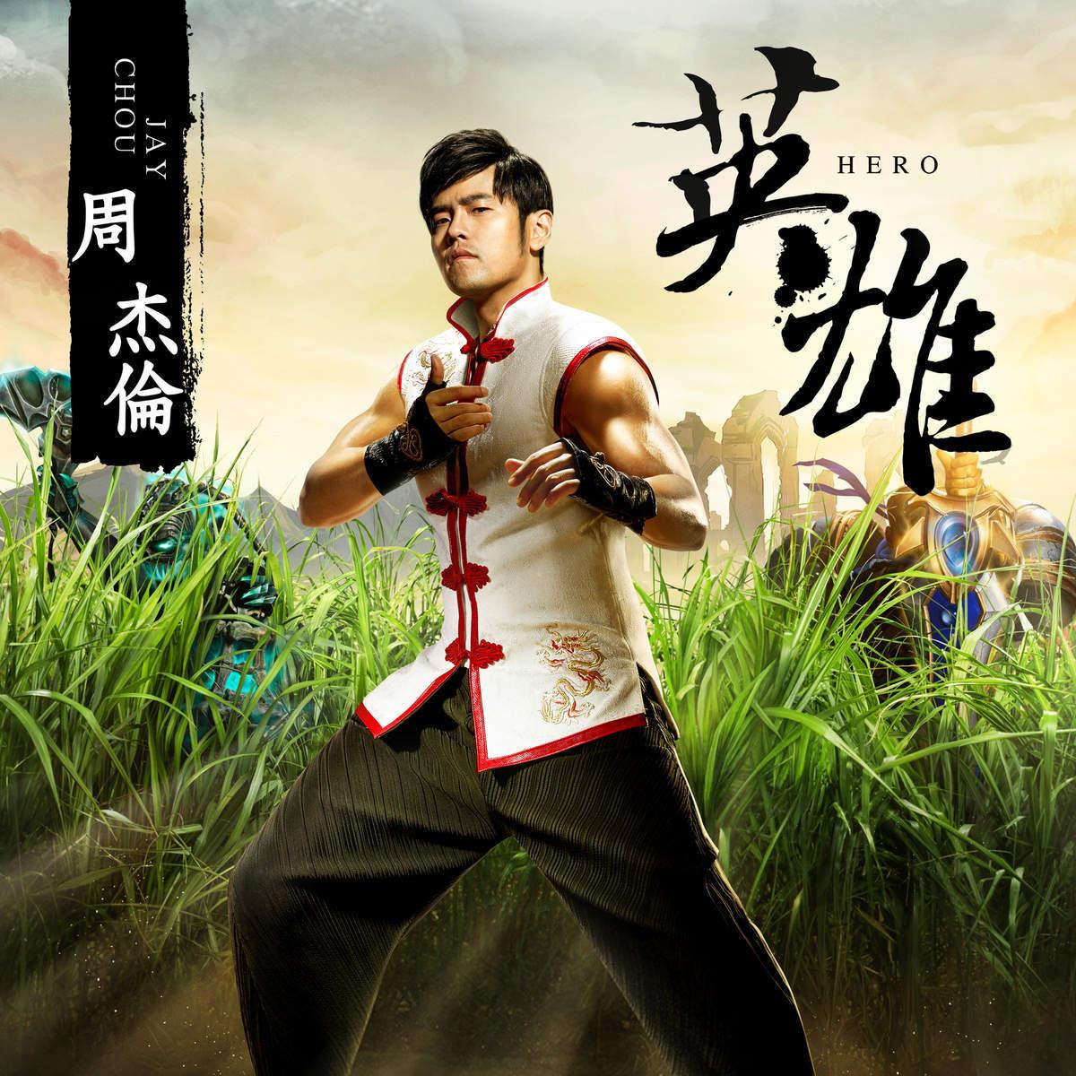 英雄 / Anh Hùng (Liên Minh Huyền Thoại OST) - Châu Kiệt Luân