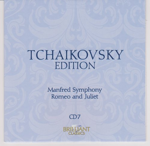 Tchaikovsky Edition CD 7 - Various Artists - London Symphony Orchestra