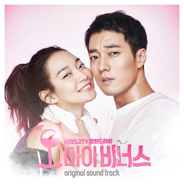 jonghyun SHINee dating 2015