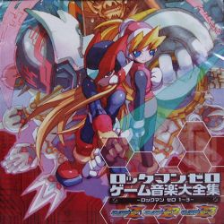 ROCKMANZERO The Complete Works of GAME MUSIC CD1 - Various Artists