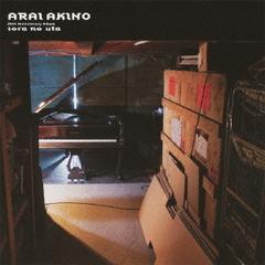 そらのうた (Sora no Uta) - Akino Arai
