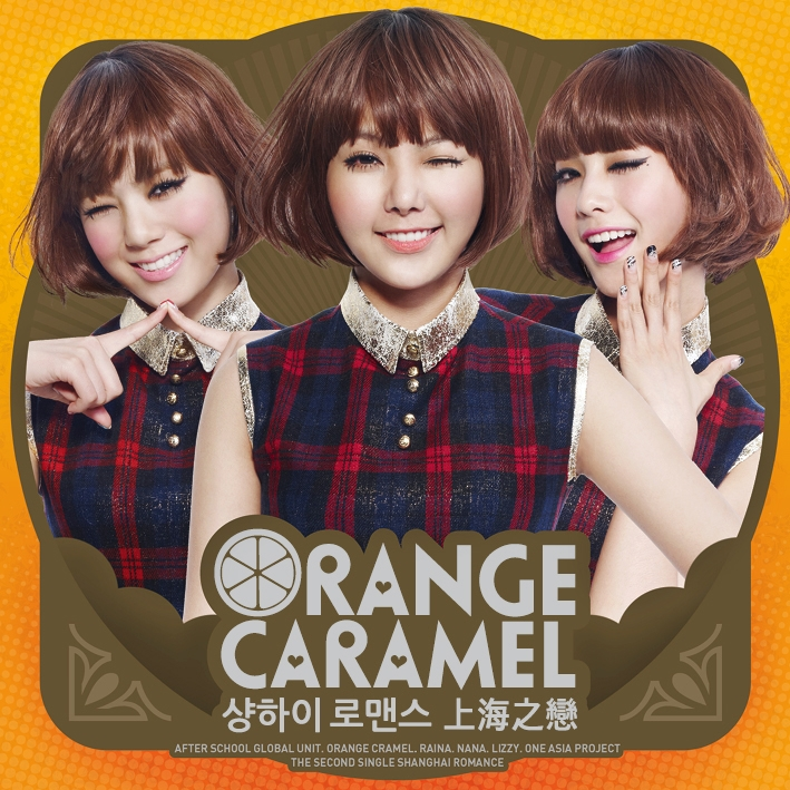Shanghai Romance - Orange Caramel