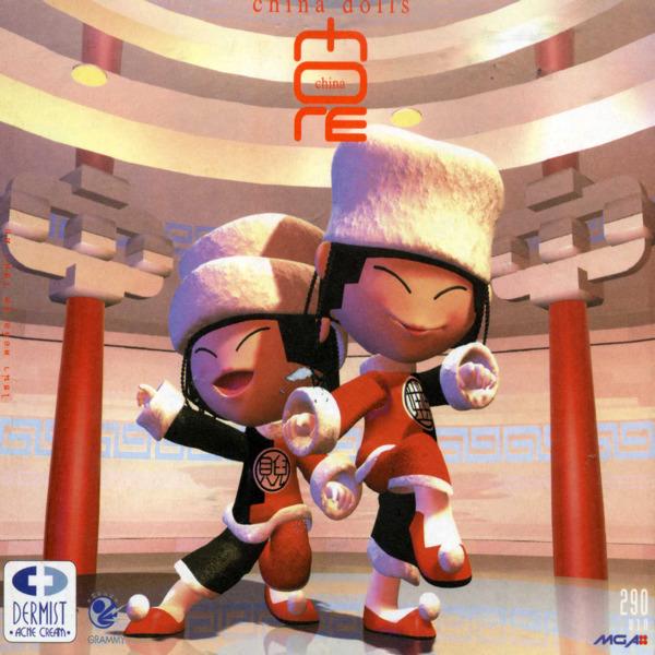 China More - China Dolls