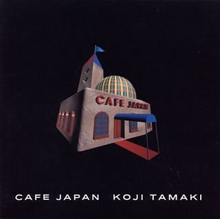 Cafe Japan - Koji Tamaki