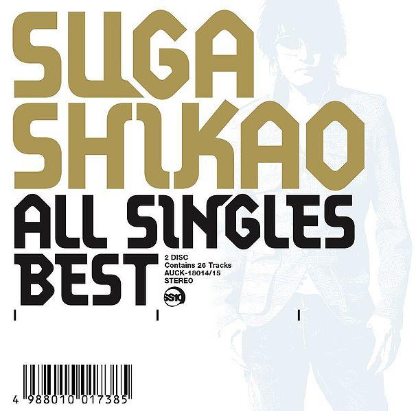 Single Best (CD2) - Ai Kawashima