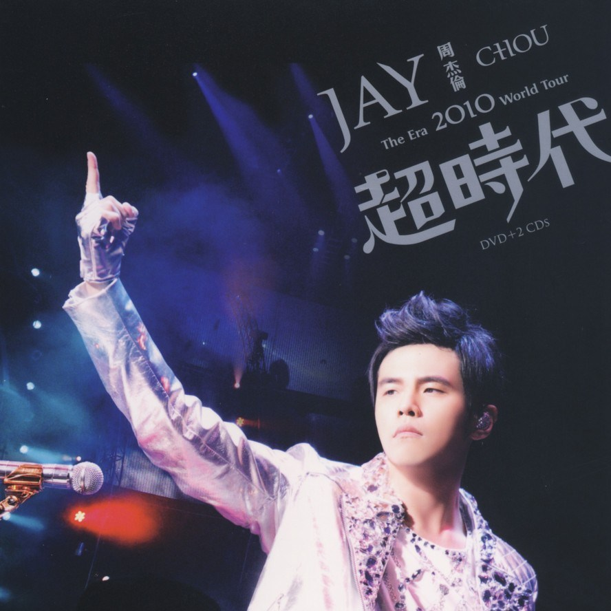 超时代演唱会/ Jay Chou The Era World Tour Live (CD3) - Châu Kiệt Luân