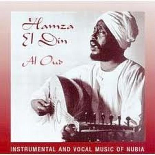 Al Oud - Hamza El Din