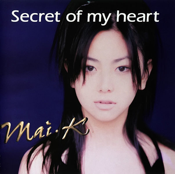 Secret of my heart - Mai Kuraki