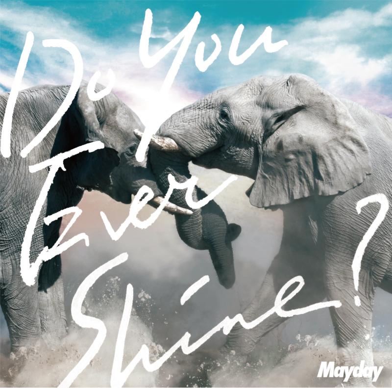 Do You Ever Shine? (Single) - Ngũ Nguyệt Thiên