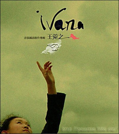 First Mandarin Album - Ivana Wong