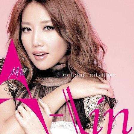 精選A-lin - Everlasting...Best And More (CD2) - A-Lin