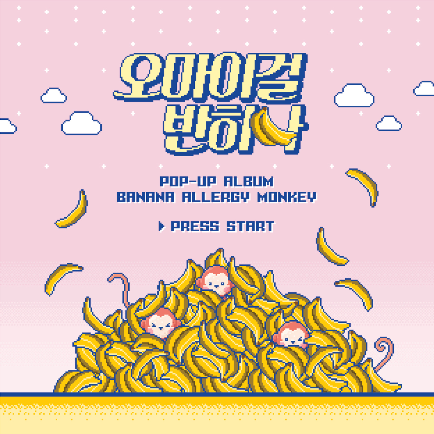 BANANA ALLERGY MONKEY - OH MY GIRL BANHANA