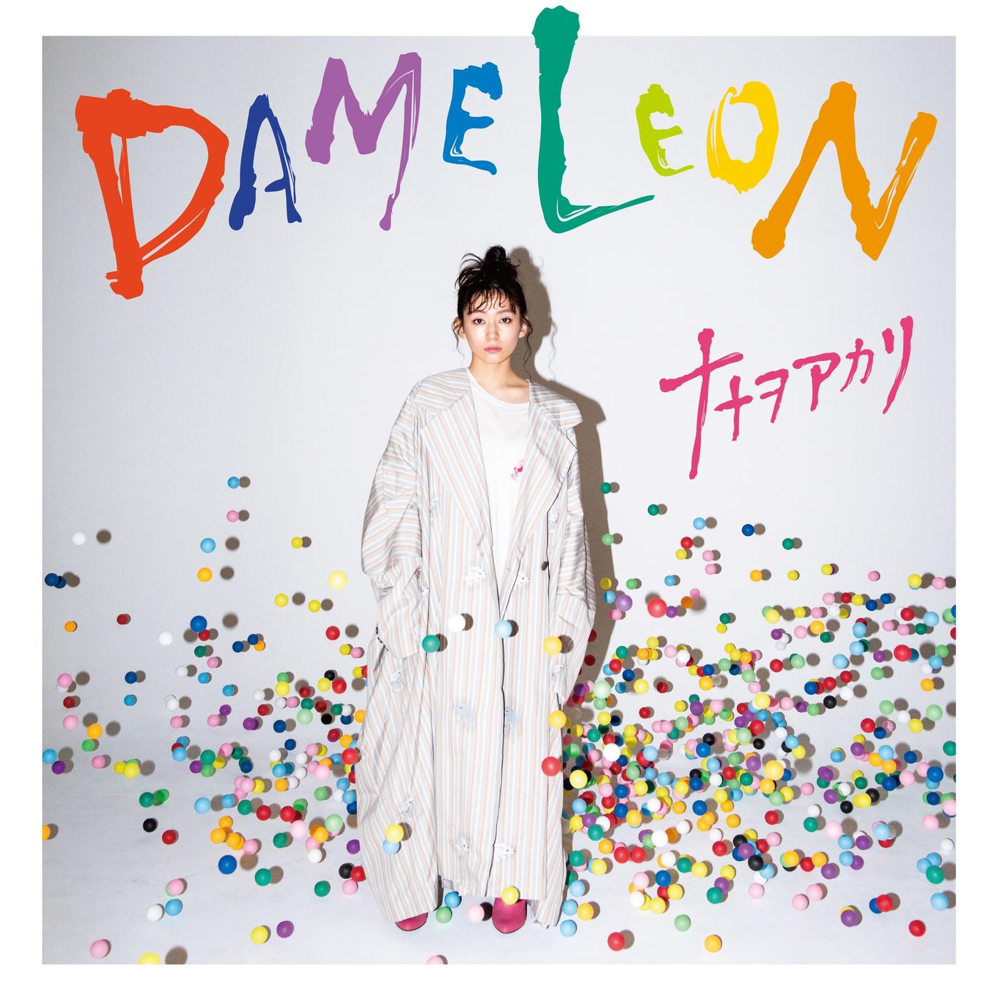 DAMELEON - Nanawoakari