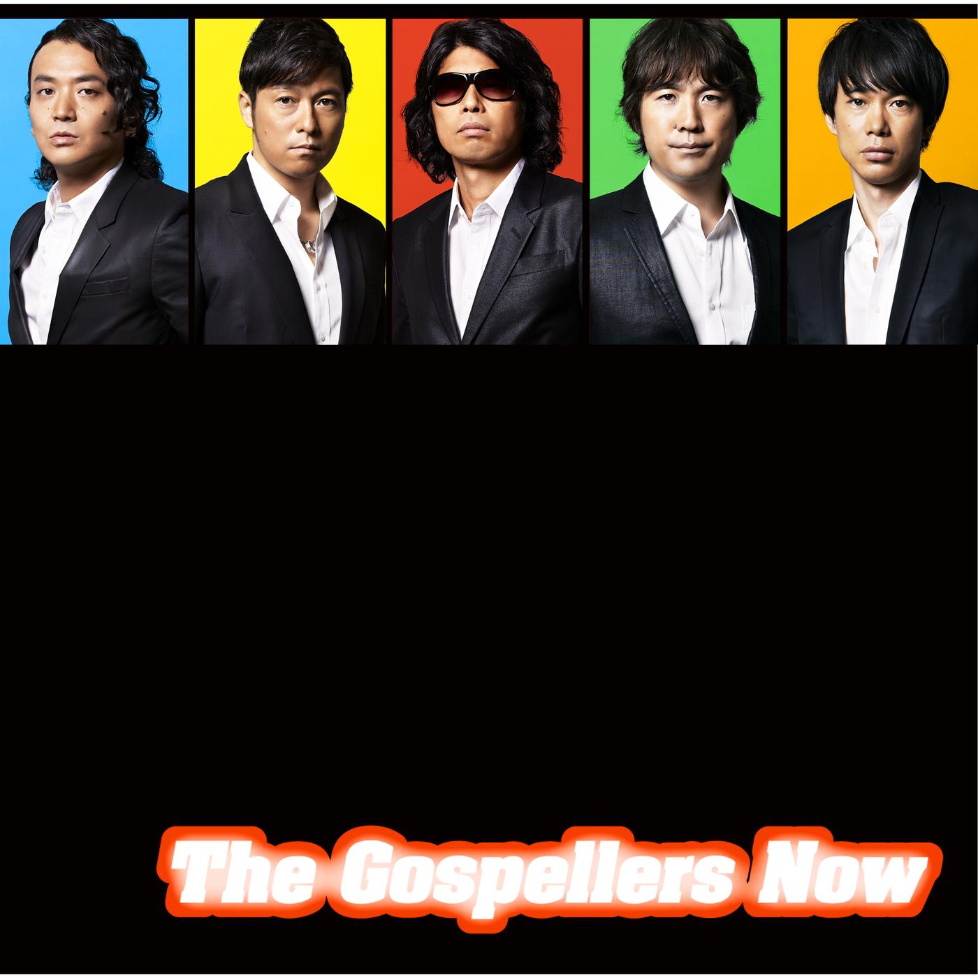 The Gospellers Now - The Gospellers
