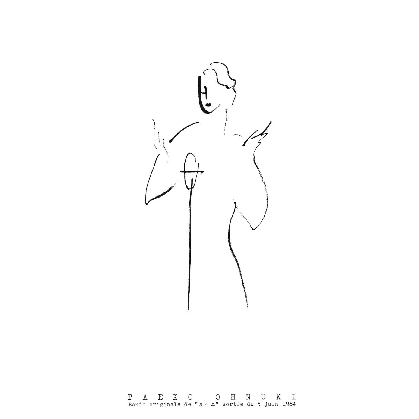 Cahier - Taeko Onuki