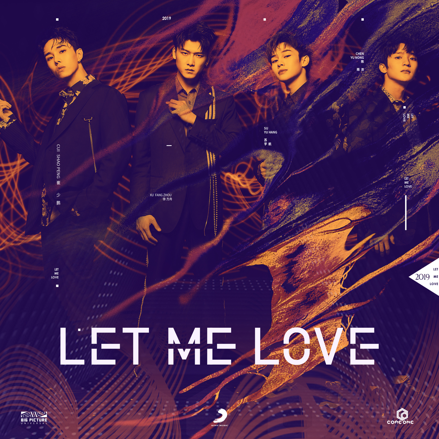 LET ME LOVE - CORE ONE
