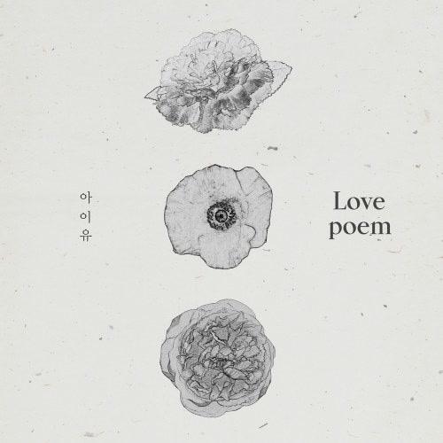 Love Poem (Single) - IU