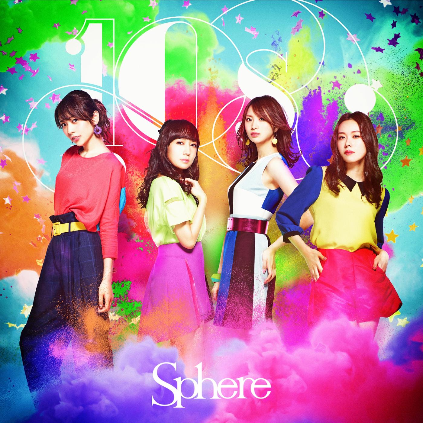 10s - Sphere