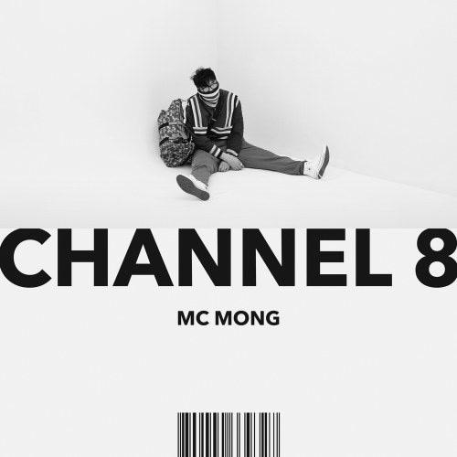 Channel 8 - MC Mong