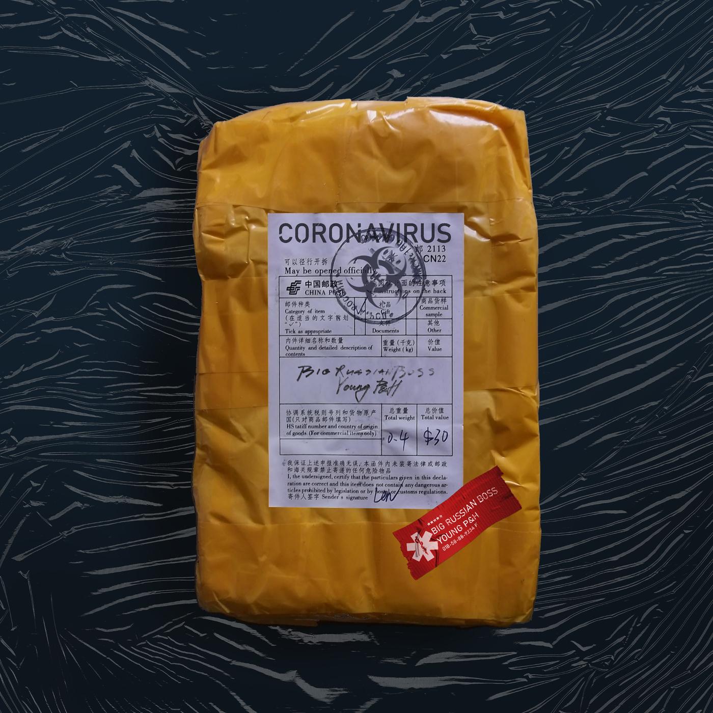 Coronavirus (feat. Young P&H) - BIG RUSSIAN BOSS