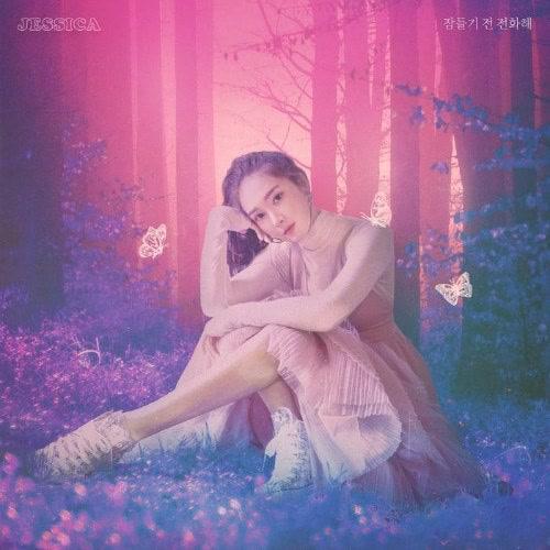 Call Me Before You Sleep (Single) - Jessica