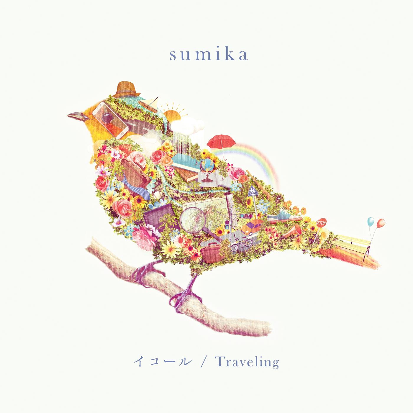 Equal / Traveling - sumika