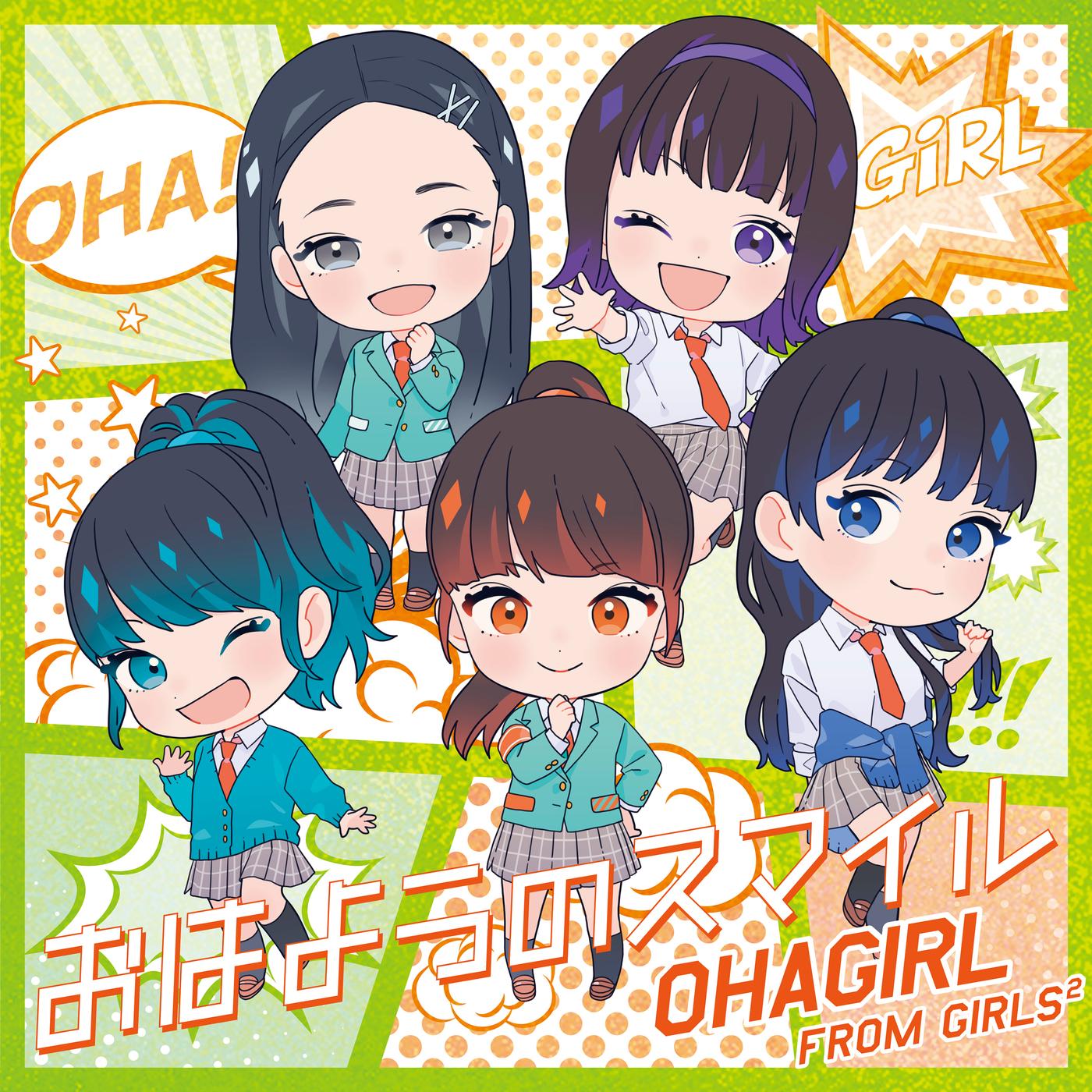 Ohayo No Smile - Oha Girl from Girls2