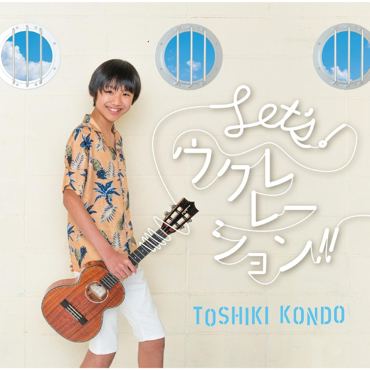 Let's! Ukulelation!! - Toshiki Kondo