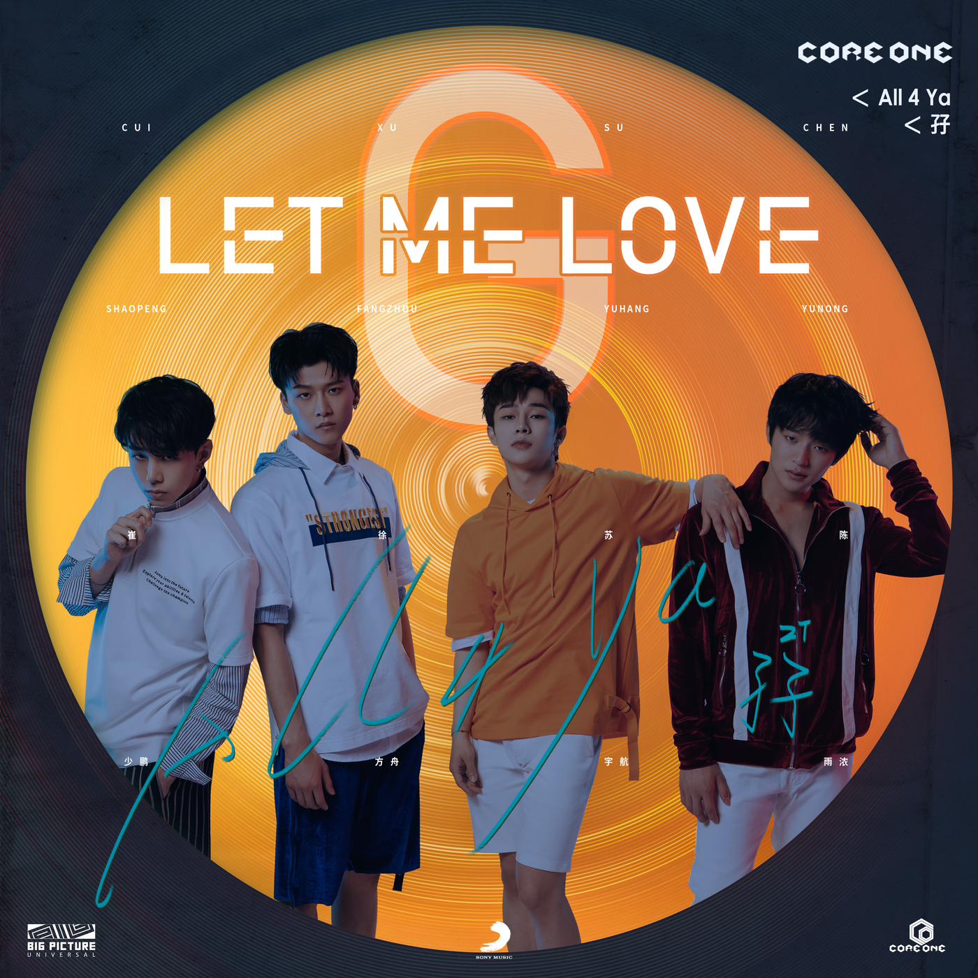 LET ME LOVE G - CORE ONE