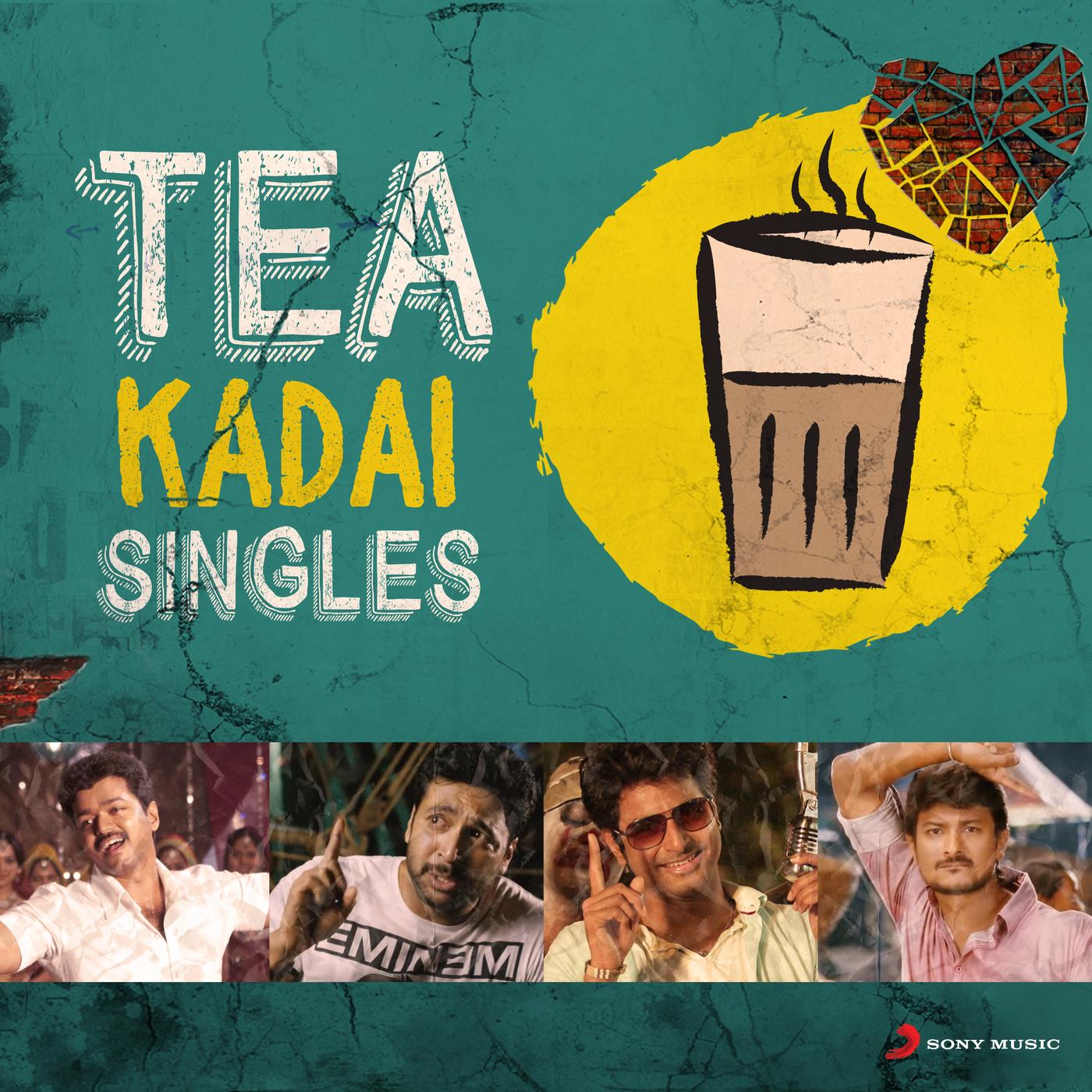 Tea Kadai Singles - Various Artists
