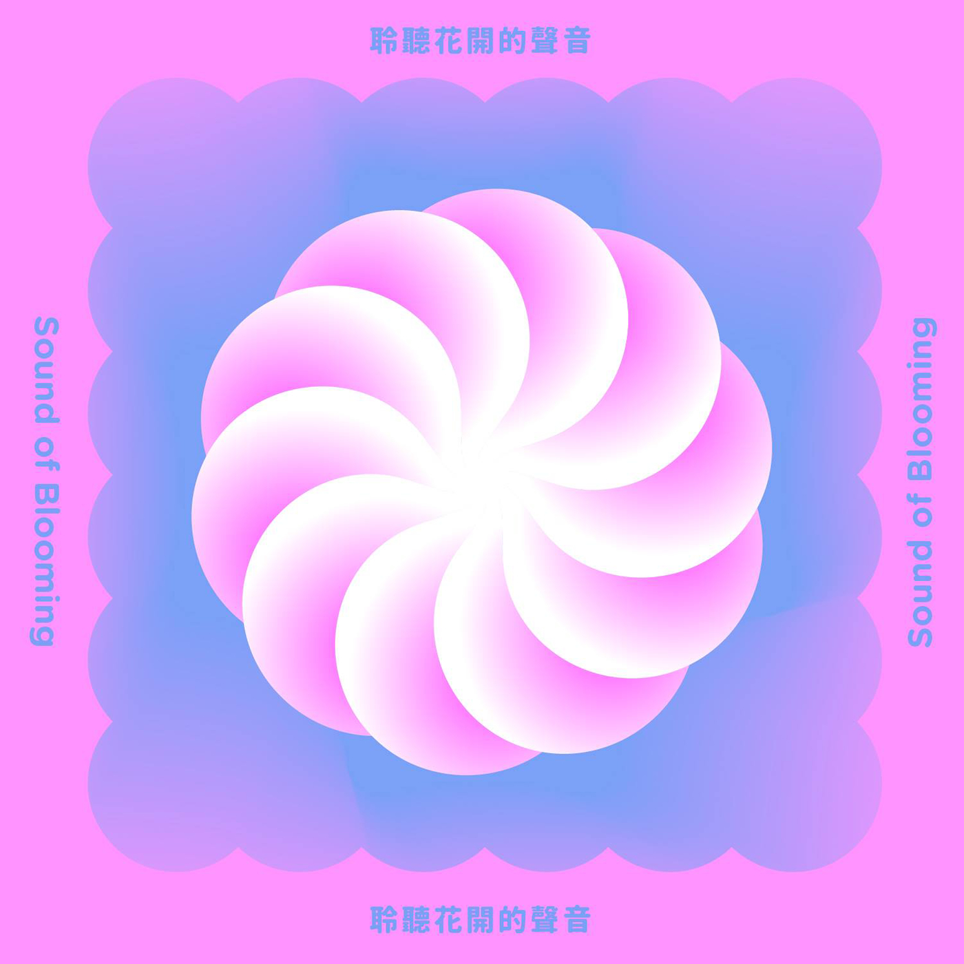 Sound of Blooming - Various Artists