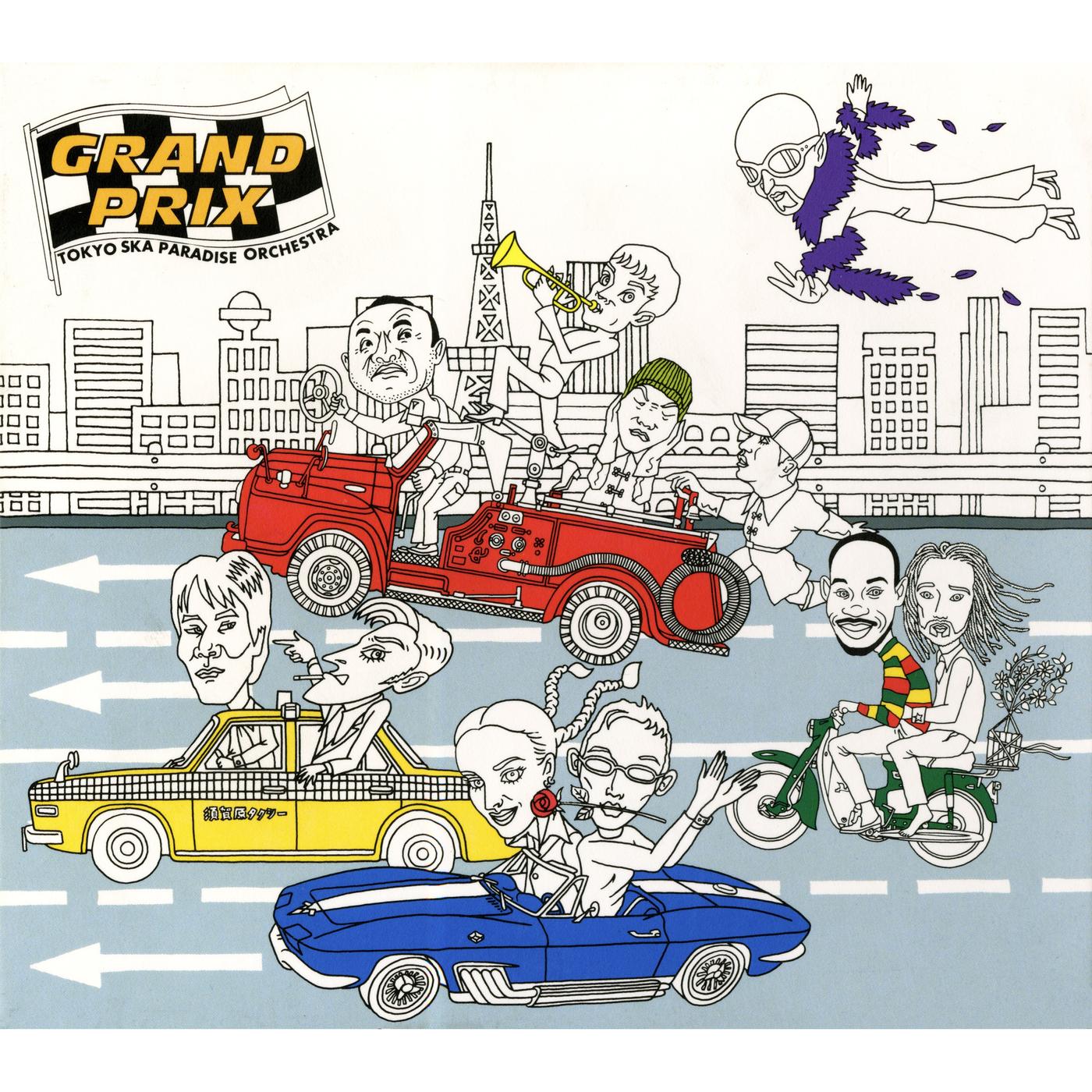 Grand Prix - Tokyo Ska Paradise Orchestra