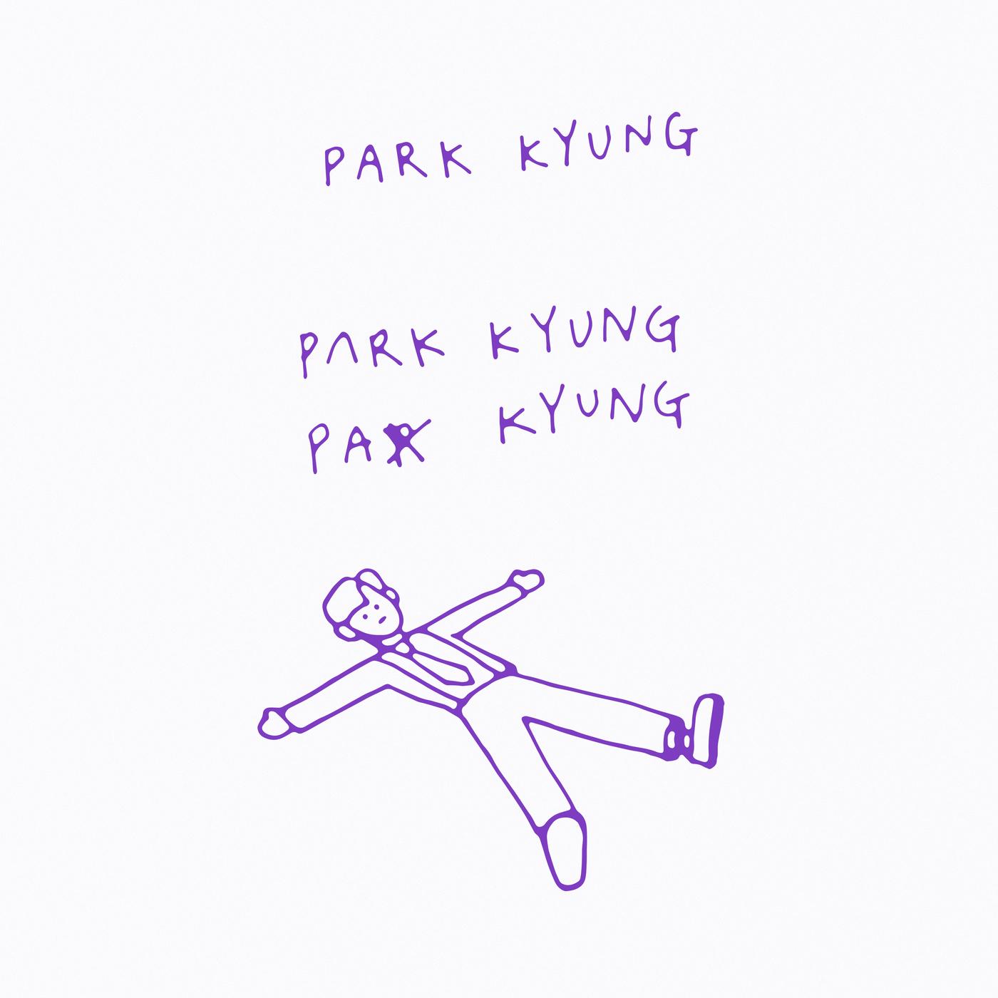 Gwichanist - Park Kyung