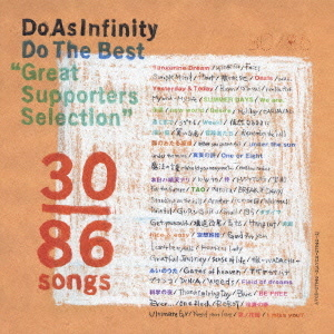 Do The Best  - Do As Infinity