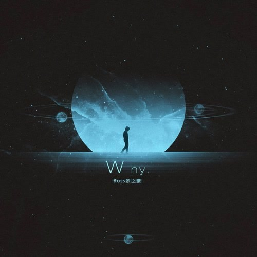 Why. (Single) - La Chí Hào