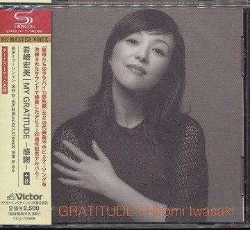 MY GRATITUDE -Kansha- - Hiromi Iwasaki