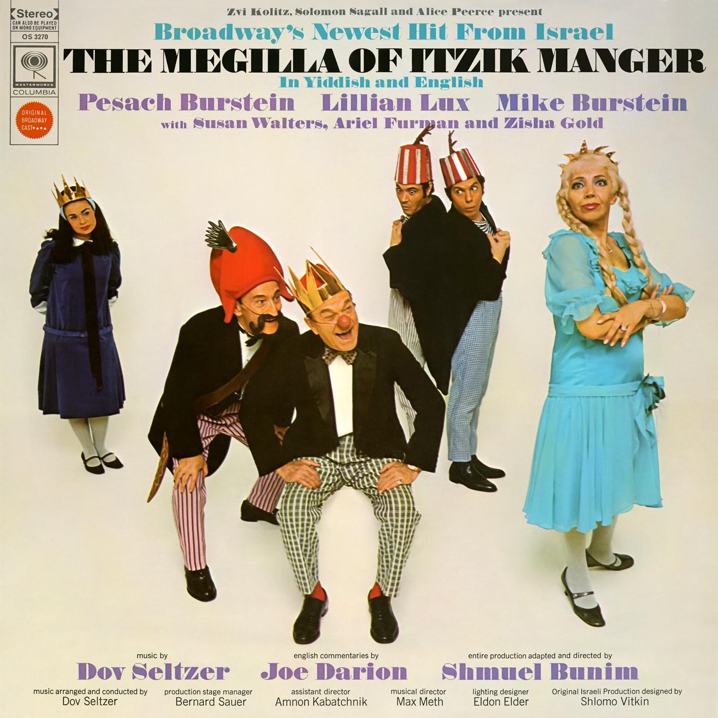 The Megilla of Itzik Manger (Original Broadway Cast) - Itzik Manger