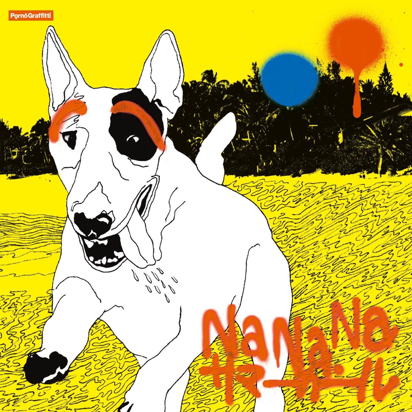 NaNaNa Summer Girl - Porno Graffitti