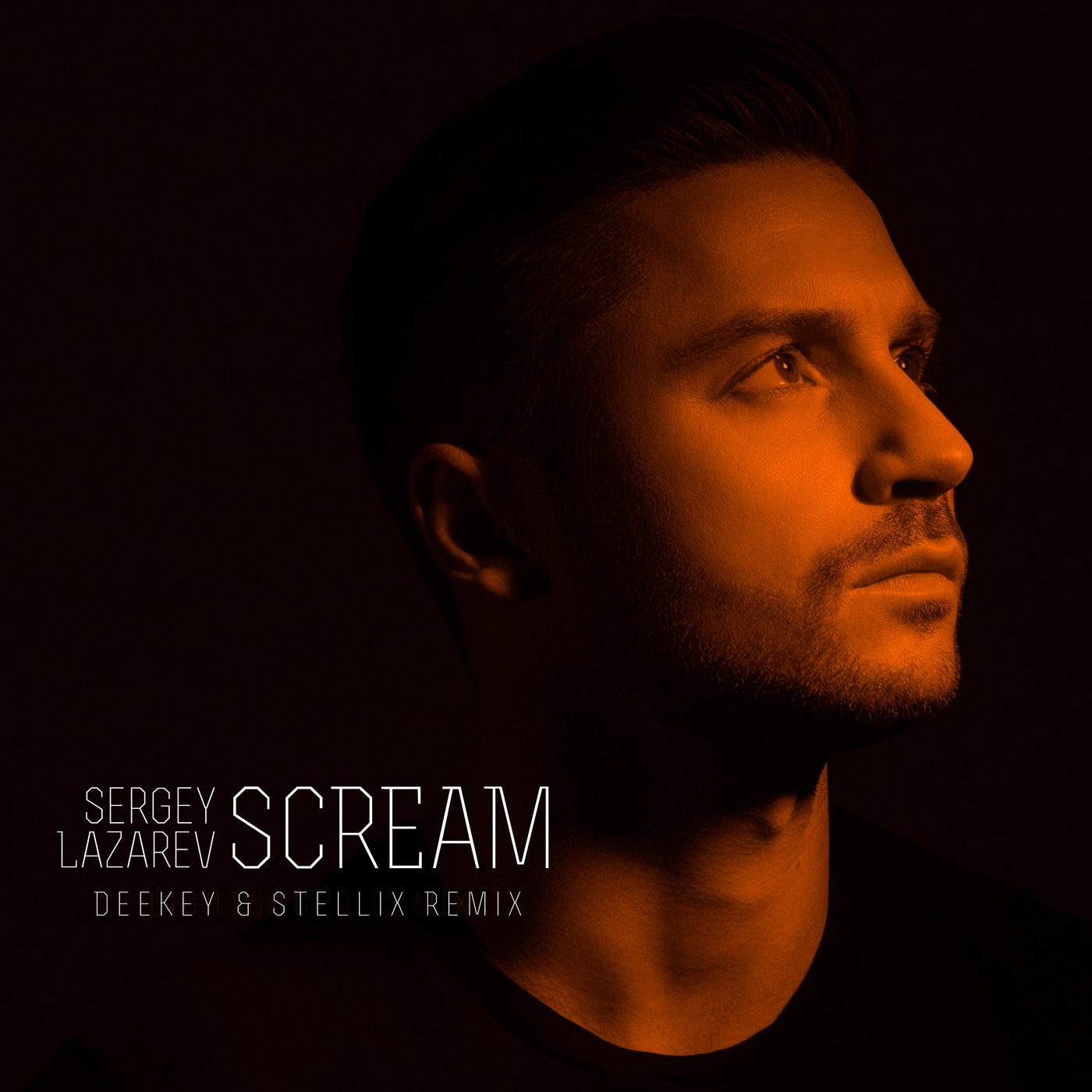 Scream (Deekey & Stellix Remix) - Sergey Lazarev