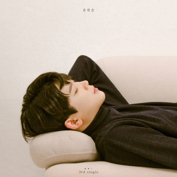 Star (Single) - Yoon Hansol